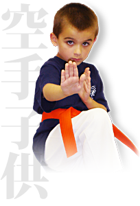 Karate Kids - Ages 7-12
