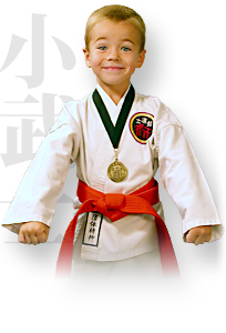 Little Samurai - Ages 4-7