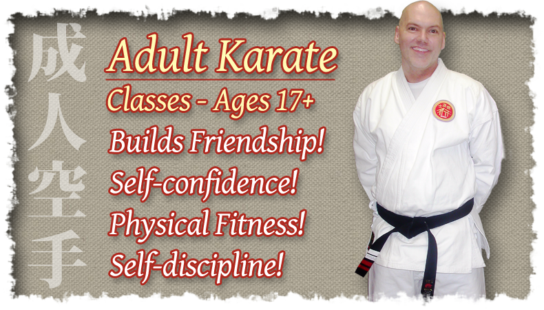 Adult Karate Classes – Ages 17+