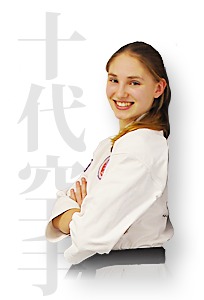 Teen Karate - Ages 13-16
