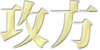 Title Kanji